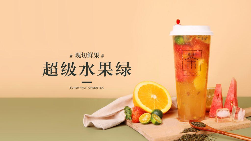 Super Fruit Tea