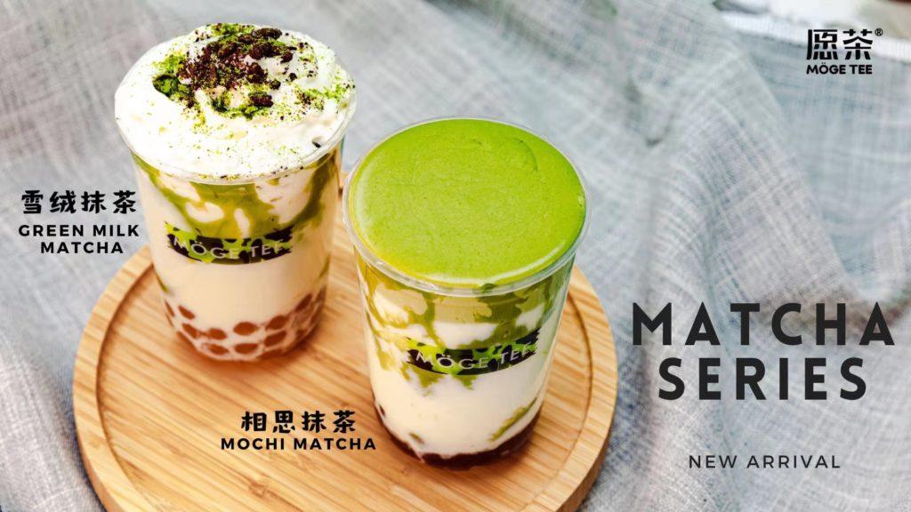 GREEN MILK MATCHA & MOCHI MATCHA